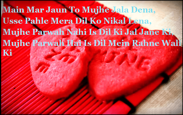 Shayari for love day
