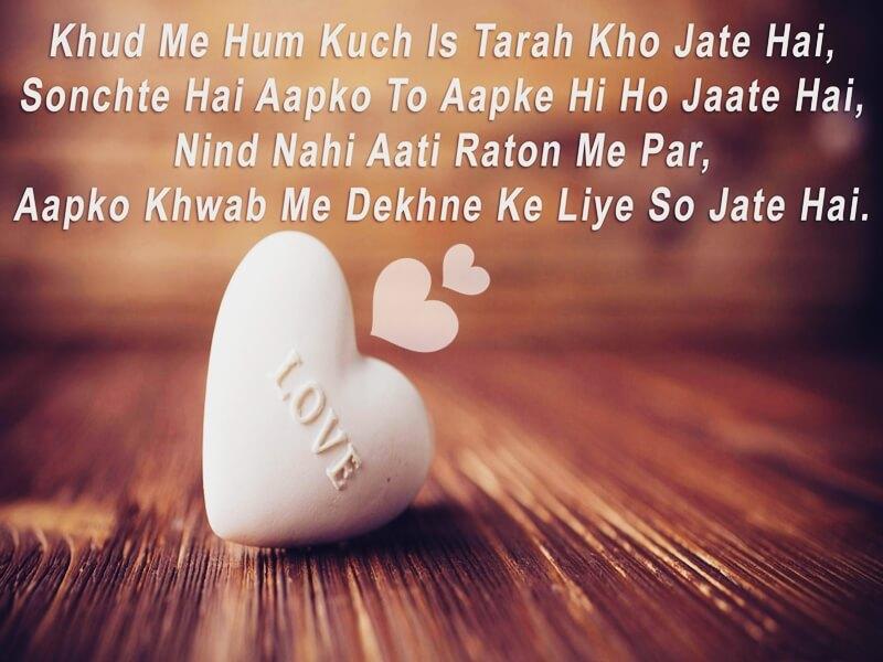 shayari for sweetheart