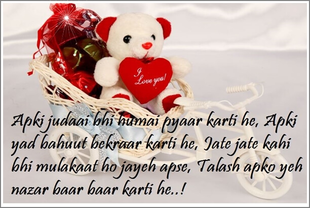 what a romantic shayari
